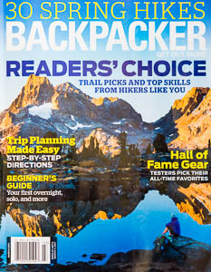 Backpacker Magazine Cover March 2017 by Michael DeYoung
